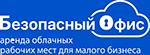 https://безопасный-офис.рус/